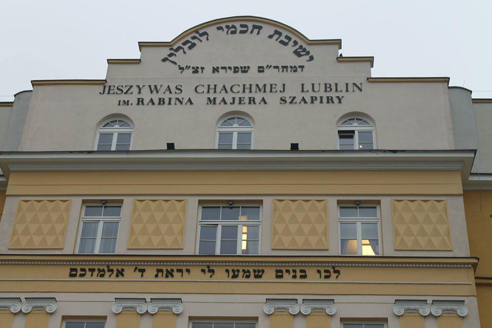 Jewish Europe (8)